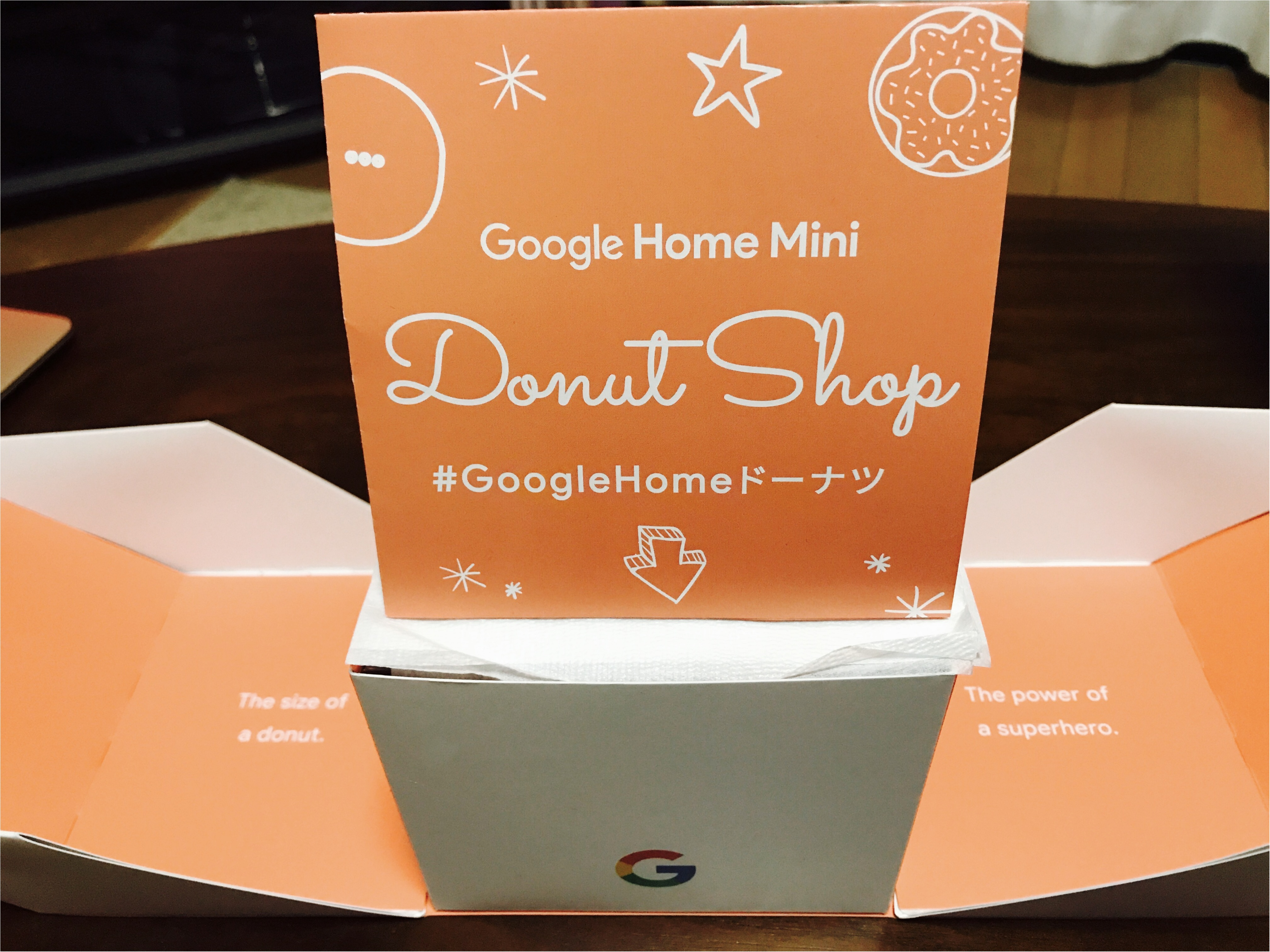 【Google Home Mini ドーナツショップ】《無料!》でドーナツもらえちゃいます!!運が良かったら本物の「Google Home Mini」が当たるかも!?_7