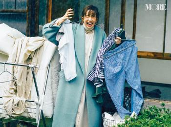「白とグリーンの配色は雨にも映える、けど洗濯物がー!!」佐藤栞里主演【冬から春へ。手持ち服9着から始める着回し】13日目