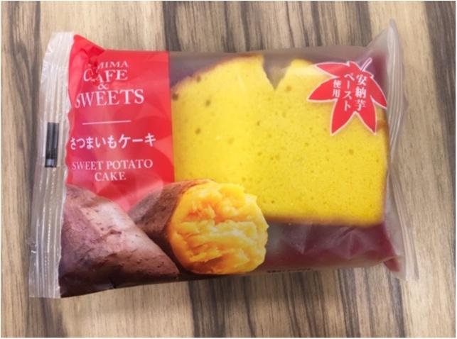 """【コンビニスイーツ】ファミマの秋の新作は""""安納芋""""♡贅沢なさつまいもケーキで秋の味覚がぎっしり!_1"""