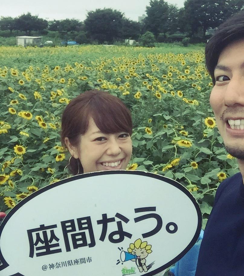 今週末のお出かけに【ひまわり畑】夏のお花といえば!気持ちも明るくなれちゃう_5