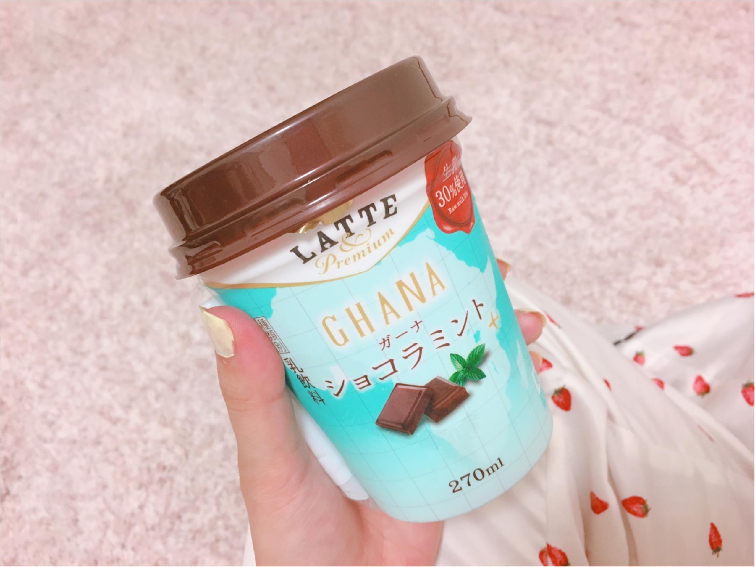 【#チョコミン党】今買える❤︎チョコミントドリンク3選_2