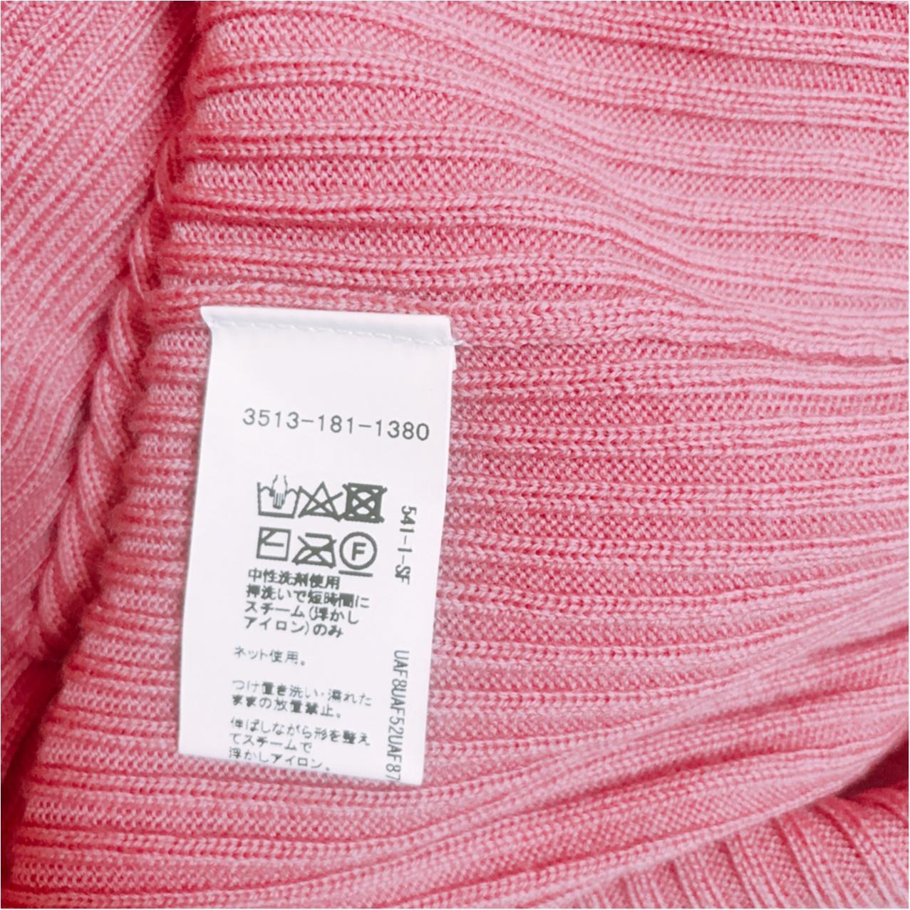 手洗い出来てカラバリ豊富♡ 1万円以下の上質ニットは《green label relaxing》で!_2