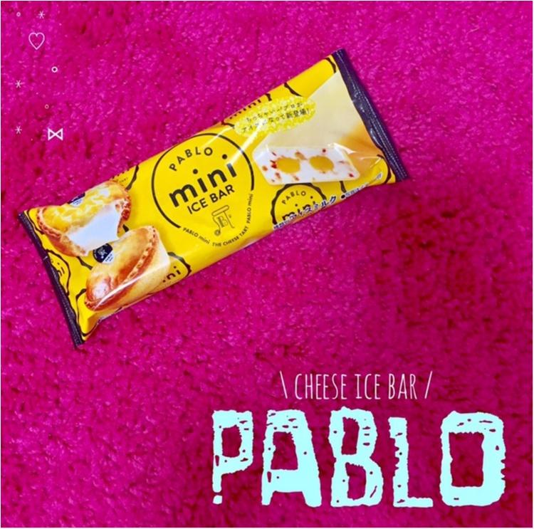 【FOOD】PABLOからアイスバーが新登場♥︎!&あのスナックがまさかのアイスに?!_5