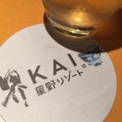 星野リゾート「界」に1万円台で宿泊できる♡若者旅第7弾がスタート!
