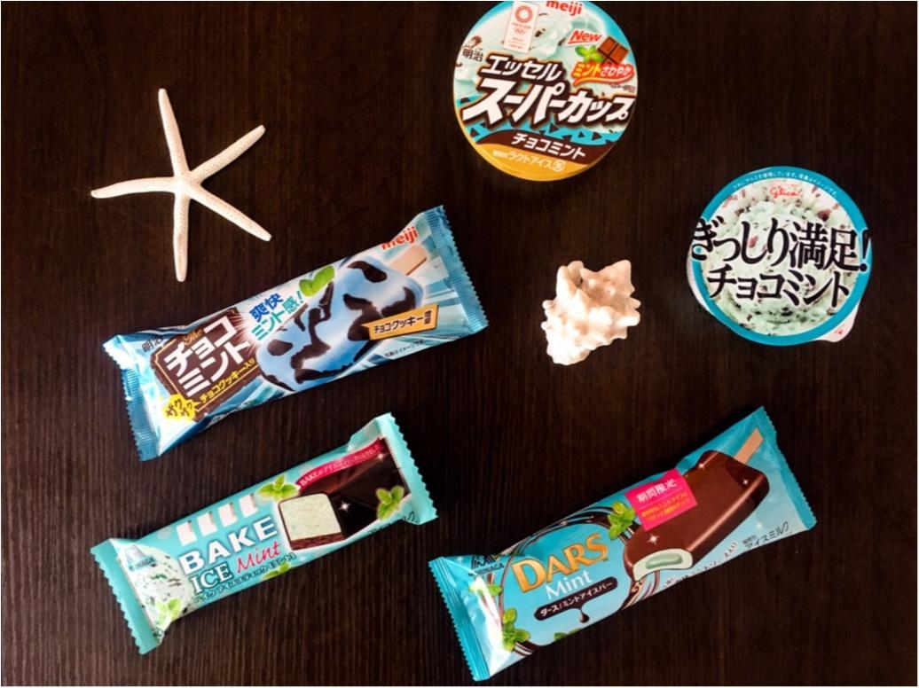 【チョコミント党! コンビニアイス】 この夏絶対に食べたい!チョコミントアイス5選★_1
