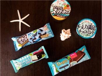 【チョコミント党! コンビニアイス】 この夏絶対に食べたい!チョコミントアイス5選★