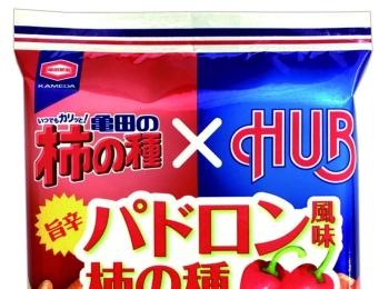 英国風パブ『HUB』限定! 「亀田の柿の種 パドロン風味」が気になる。