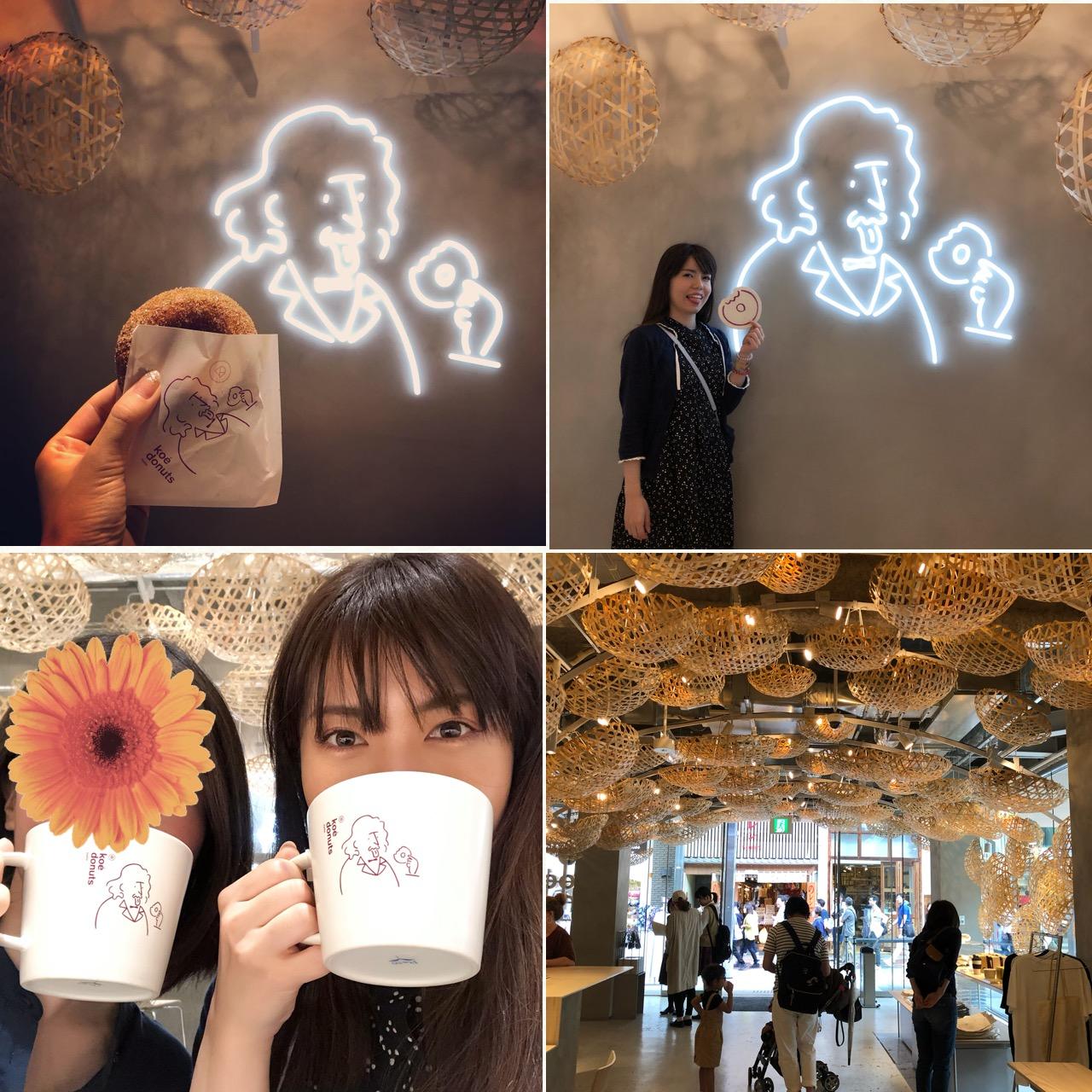 <京都*女子旅にオススメ>koé donuts kyotoのエシカルなドーナツがフォトジェニックでおいしすぎる!♡_6
