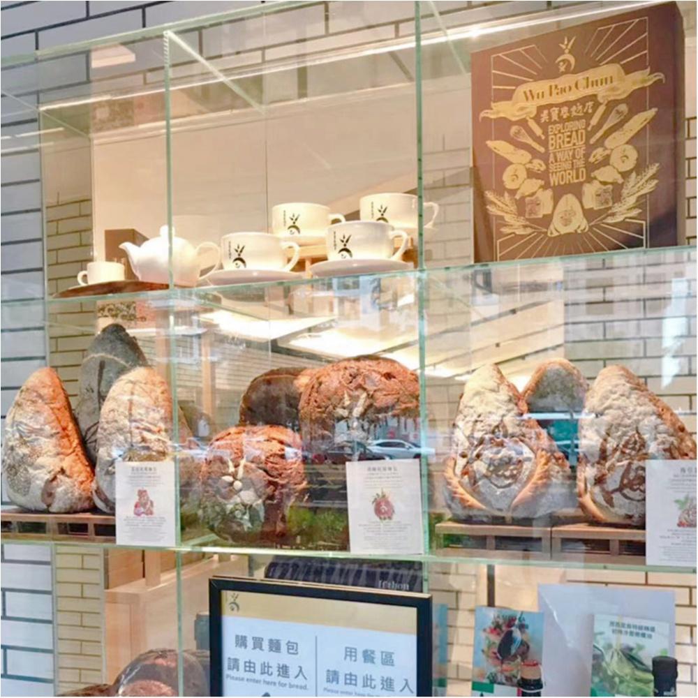 世界一のパン『Wu Pao Chun Bakery(吳寶春麥方店)』内観2