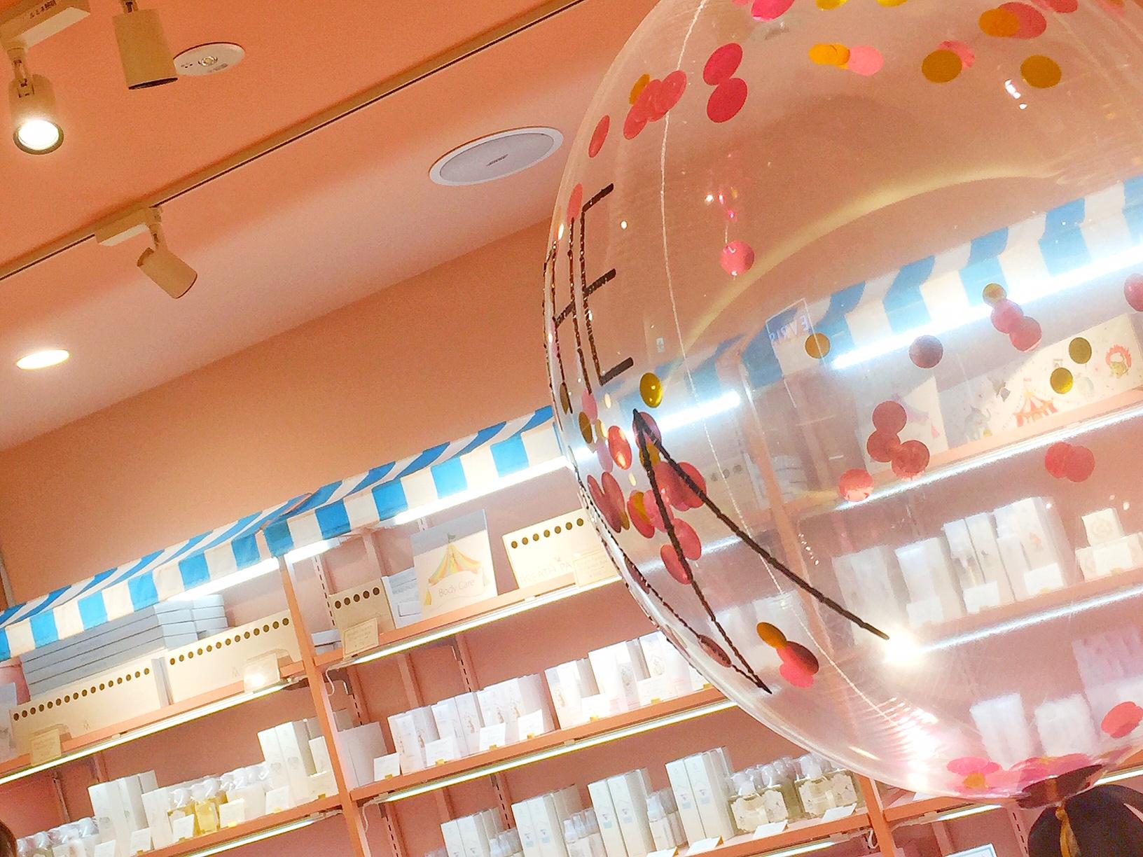 【まさかの1本¥200!】プレゼントにも◎THE Mの歯磨き粉♡_3