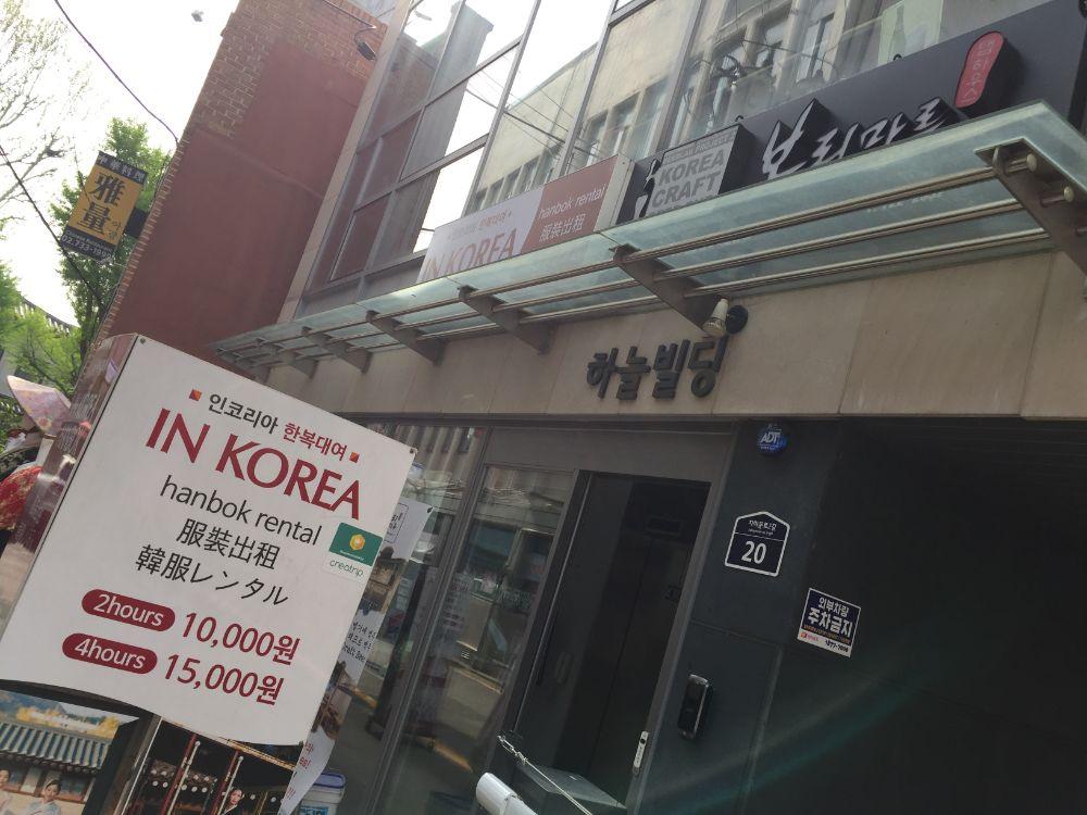 韓国のおすすめ観光スポット特集 - かわいいカフェ、ショップなど韓国女子旅情報!_33