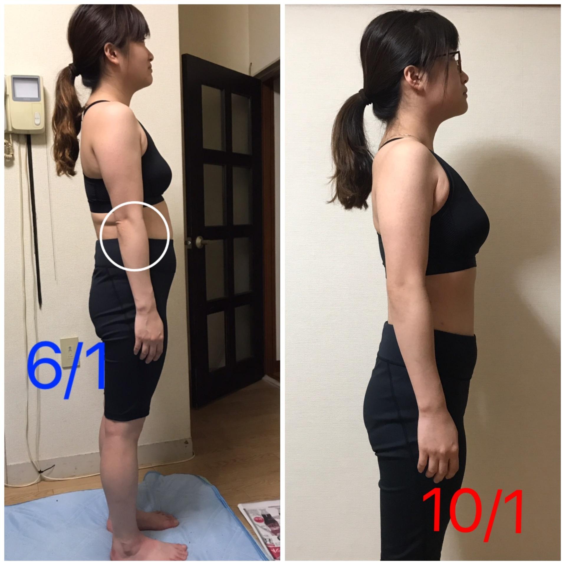 【9月の結果報告】スタートから-6.6キロ! 目標達成まであ、あと0.4キロに♪【#モアチャレ 7キロ痩せ】_7