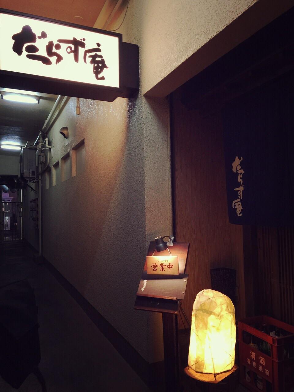 大阪の夜、その後_4