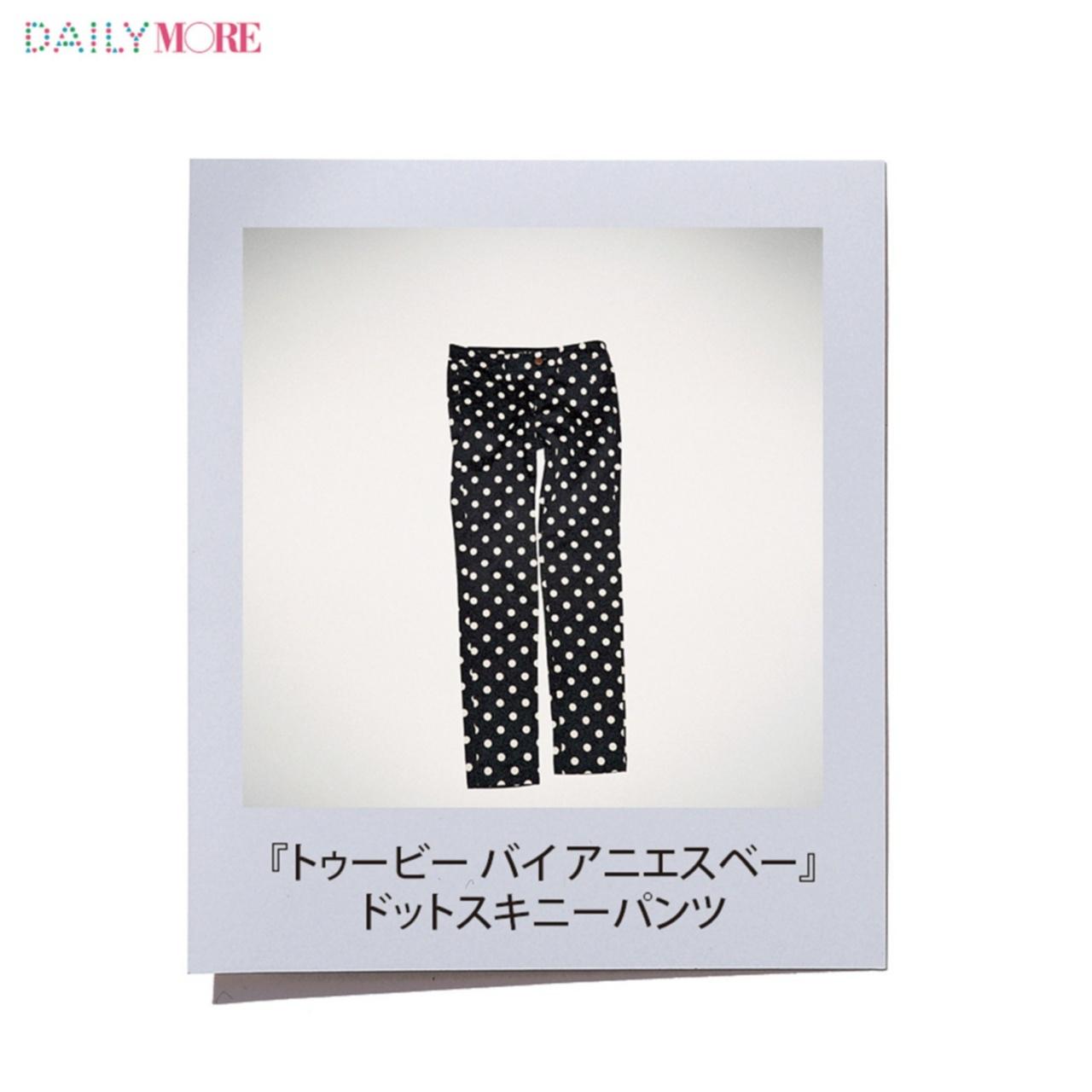 """""""隠れた名品""""あなたは知ってた? 人気ブランドの「実は売れてる服」まとめ♡_1_4"""