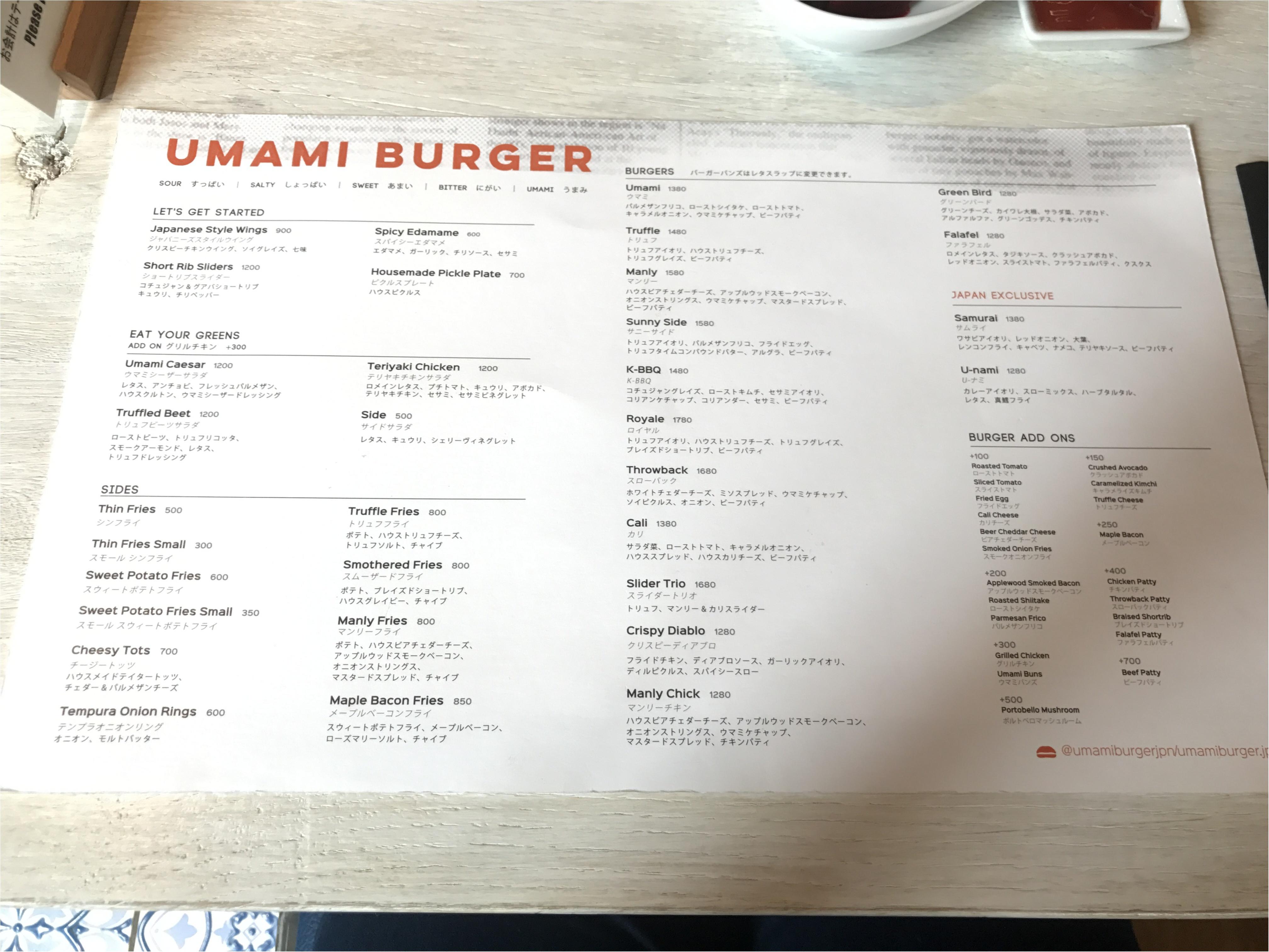 LA発・日本初上陸の人気ハンバーガーレストラン【UMAMI BURGER(ウマミバーガー)】で旨味がつまった絶品バーガーを堪能♡_2