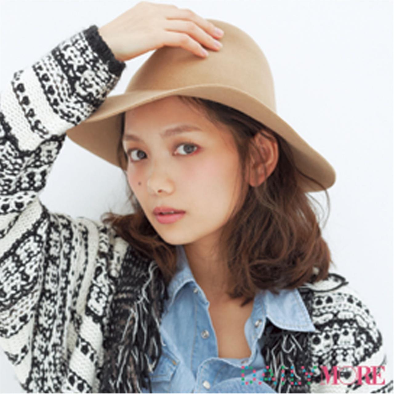 武智志穂ちゃんは、「ボタニッシュエール」で極上スキンケア中!【教えて! モアビューティズの1UP美容♡】_1