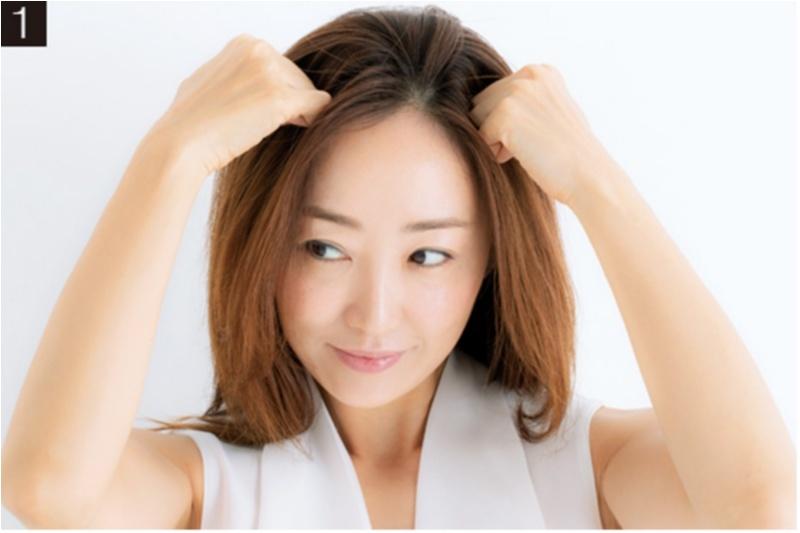 ★頭皮マッサージのやり方1