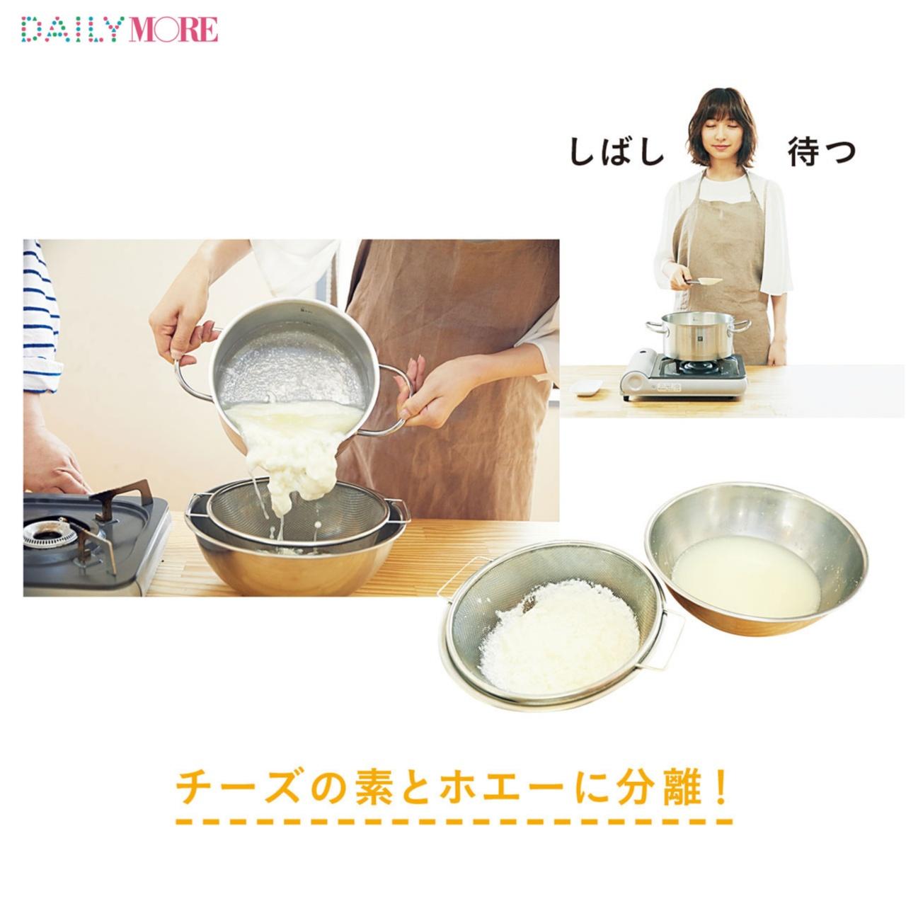 篠田麻里子が体験♡ 話題の「簡単モッツァレラチーズ作り体験」に行こう!【麻里子のナライゴトハジメ】_2_2