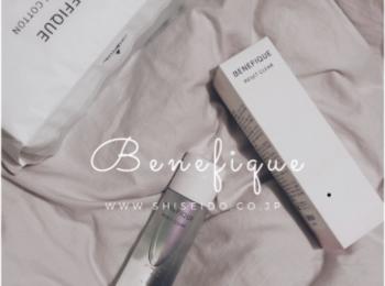 【肌のざらつきが気になる方必見!】ベネフィークから新発売された化粧液が優秀すぎた♡♡