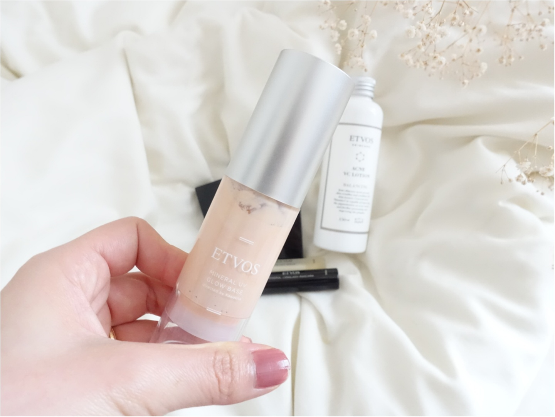 美白化粧品特集 - シミやくすみ対策・肌の透明感アップが期待できるコスメは? 記事Photo Gallery_1_26