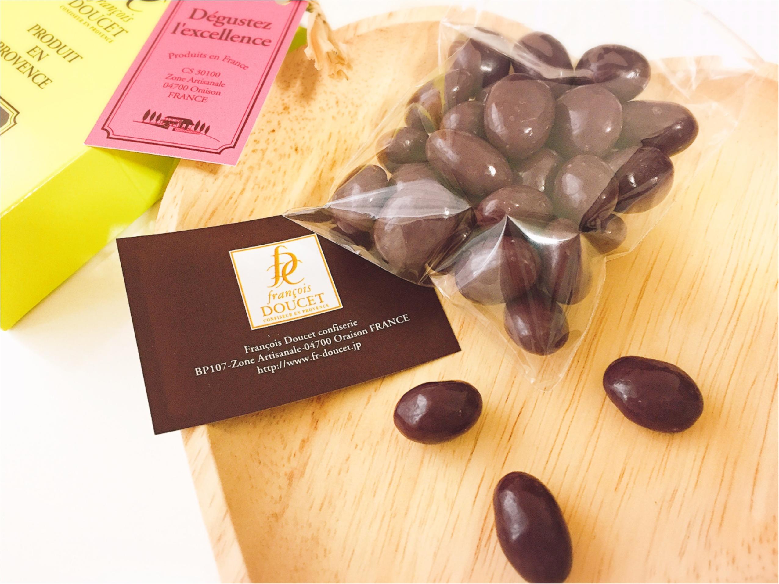【バレンタイン2017】現在開催中の高島屋『アムール・デュ・ショコラ』でGETした今年の自分用ご褒美チョコはこちら♡*_3