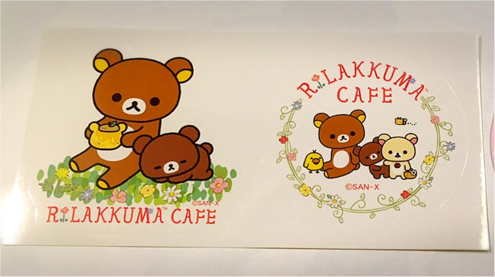 もう予約した?大阪に上陸したリラックマカフェがかわいすぎっ♡byみそ_9