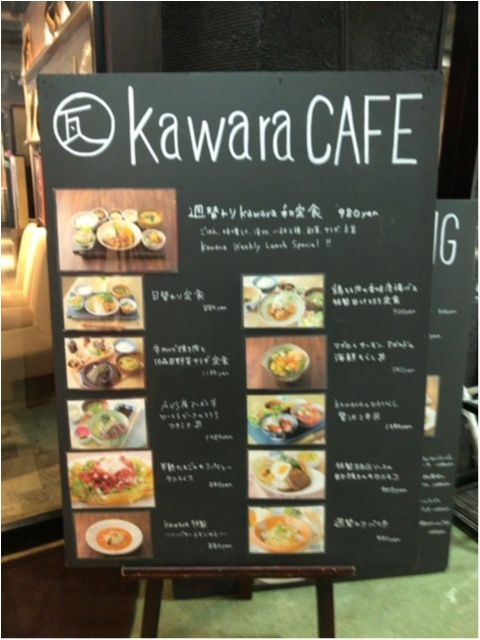 ★ランチメニューが豊富な【kawara CAFE&DINING】★_2