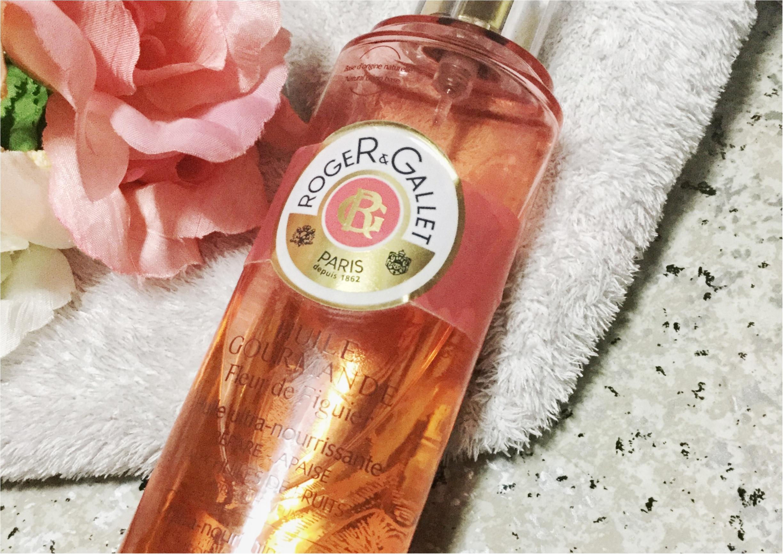 【夏のボディケア対策】花の都パリからやってきた《ロジェ・ガレ》お風呂の中で保湿が完了できる!スプレータイプのオイルを使ってみませんか?_1