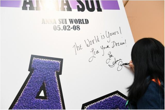 【期間限定開催中】キュートすぎ♪ 「ANNA SUI WORLD」で、最高にレアなアイテムを手に入れよう_1_3