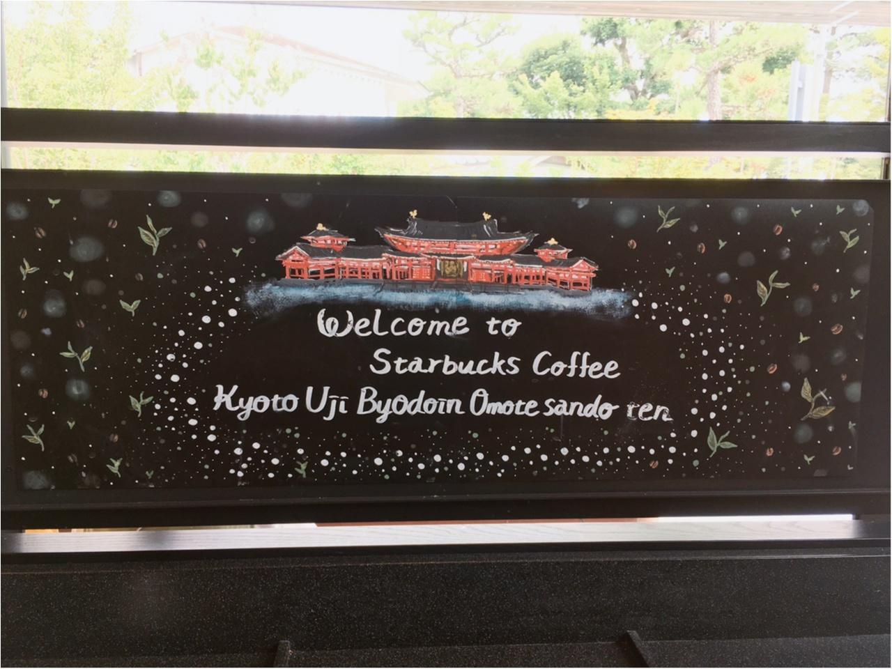 本当は教えたくない♡京都なのに空いてて、日本庭園で飲める!穴場の【スタバ】があるんです(*°○°*)_9