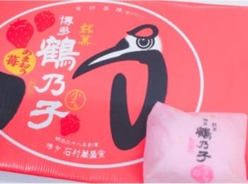 【ご当地モア】博多のお土産[鶴乃子]が私の知っているマシュマロの領域を超えていた件について
