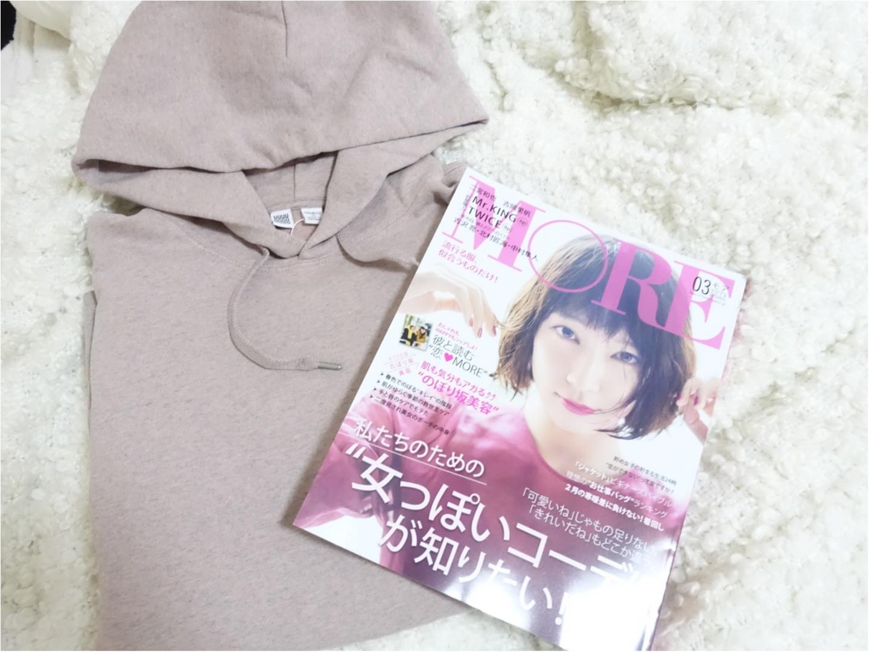 《明日発売!》MORE3月号の見所紹介!なんと言っても、表紙の吉岡里帆ちゃんが可愛すぎるっ、、♡_2