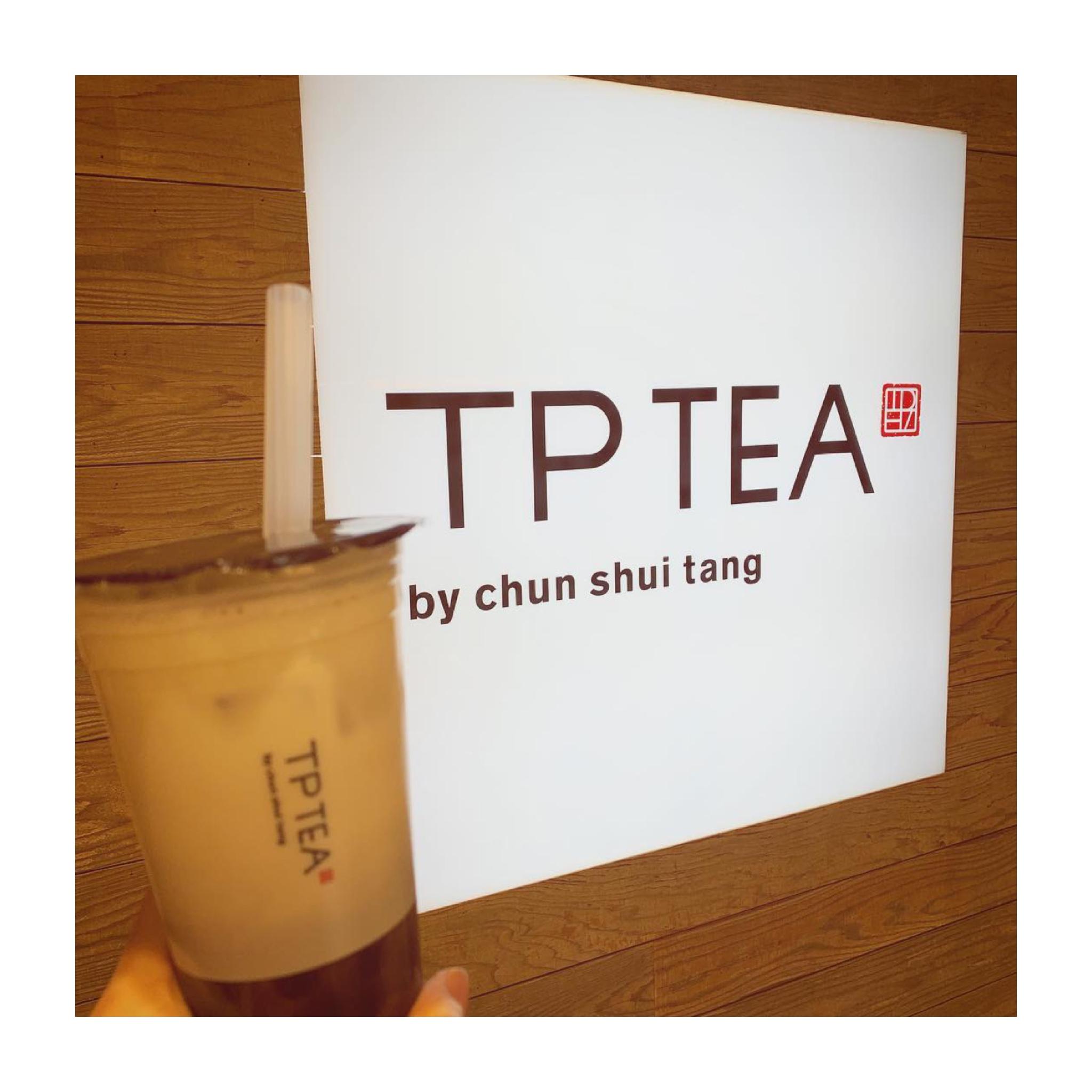 《#タピ活❤️》実は穴場⁈【東京•丸ビル】TP TEAの大粒タピオカ鉄観音ラテが絶品☻!_3