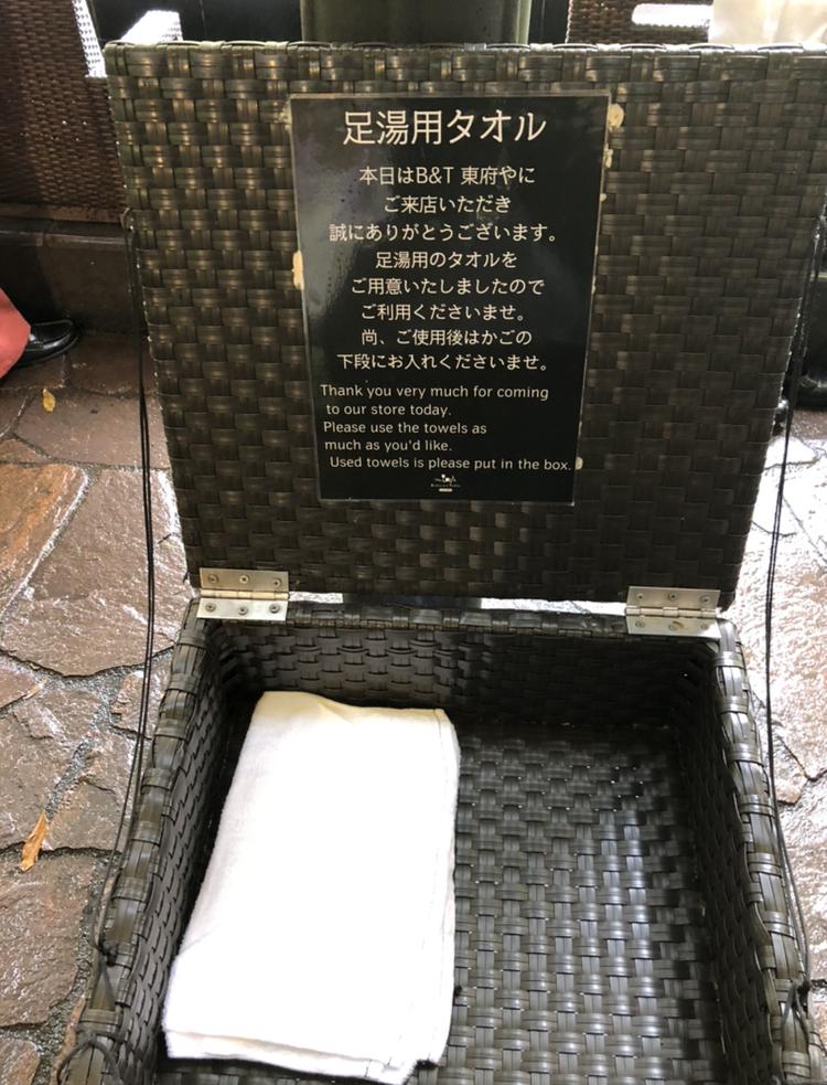 【伊豆】日本美*和モダンな足湯カフェ☕︎和リゾート施設内❁東府や Bakery&Table_5