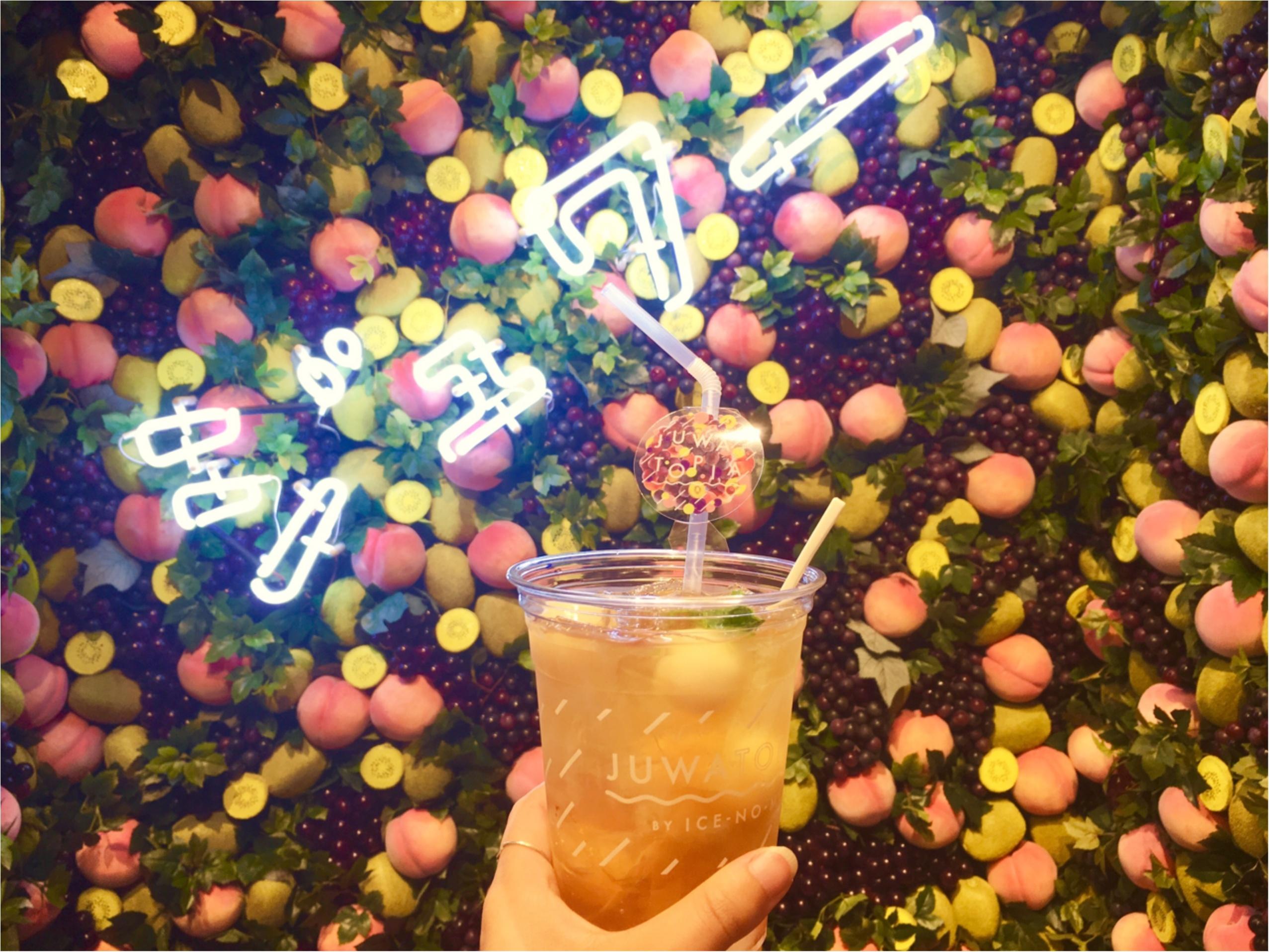 《7/1まで!》『アイスの実』のジューススタンドが渋谷モディにオープン♡オリジナルドリンクをつくろう☺︎_3