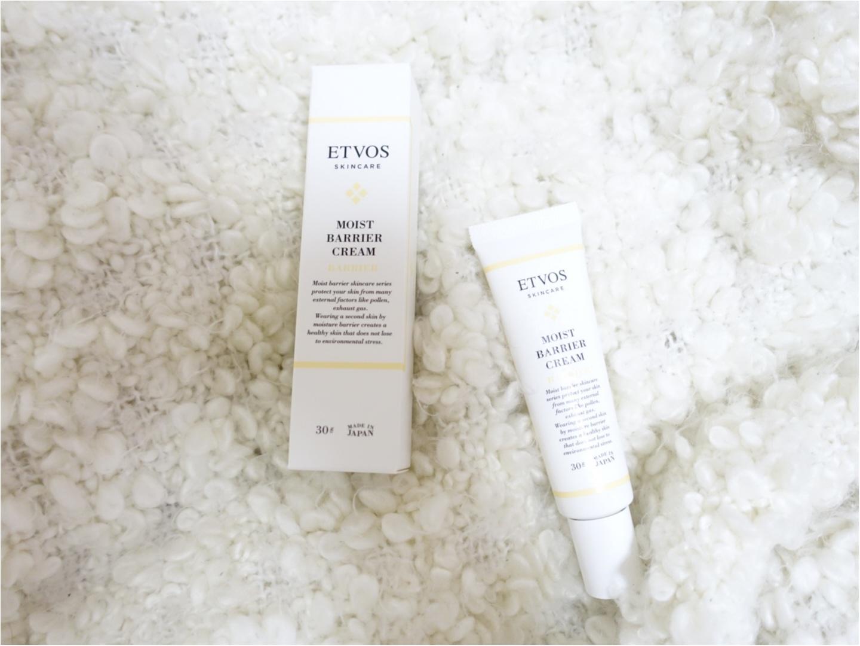 肌荒れに悩むあなたへ*【ETVOS(エトヴォス)】のこのクリームを試してみて!_1