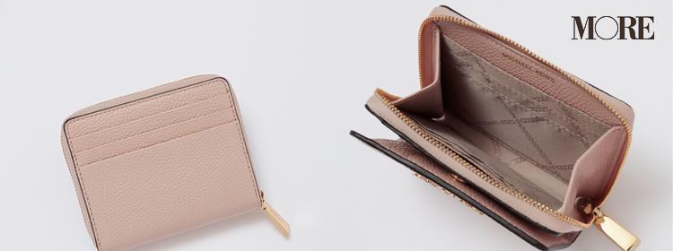 『フルラ』『マイケル マイケル・コース』『ケイト・スペード ニューヨーク』で発見!二つ折り財布に買い替えない?_5