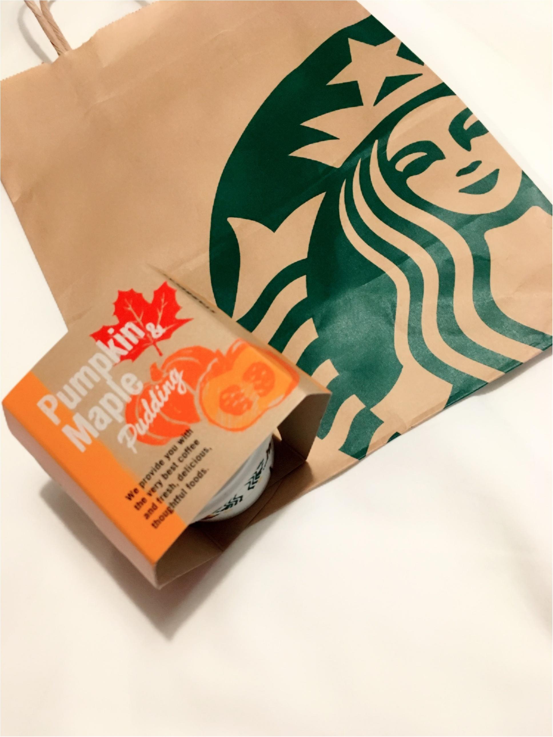 【スタバ】秋の新作パンプキン&メイプルプリンが濃厚で美味♡_1