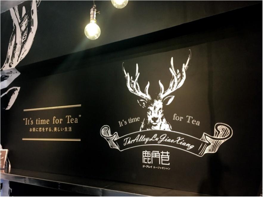 《恵比寿/ 台湾から上陸!》鹿マークが目印!都内で飲める本格派!モッチモチの絶品タピオカティー♡♡_3