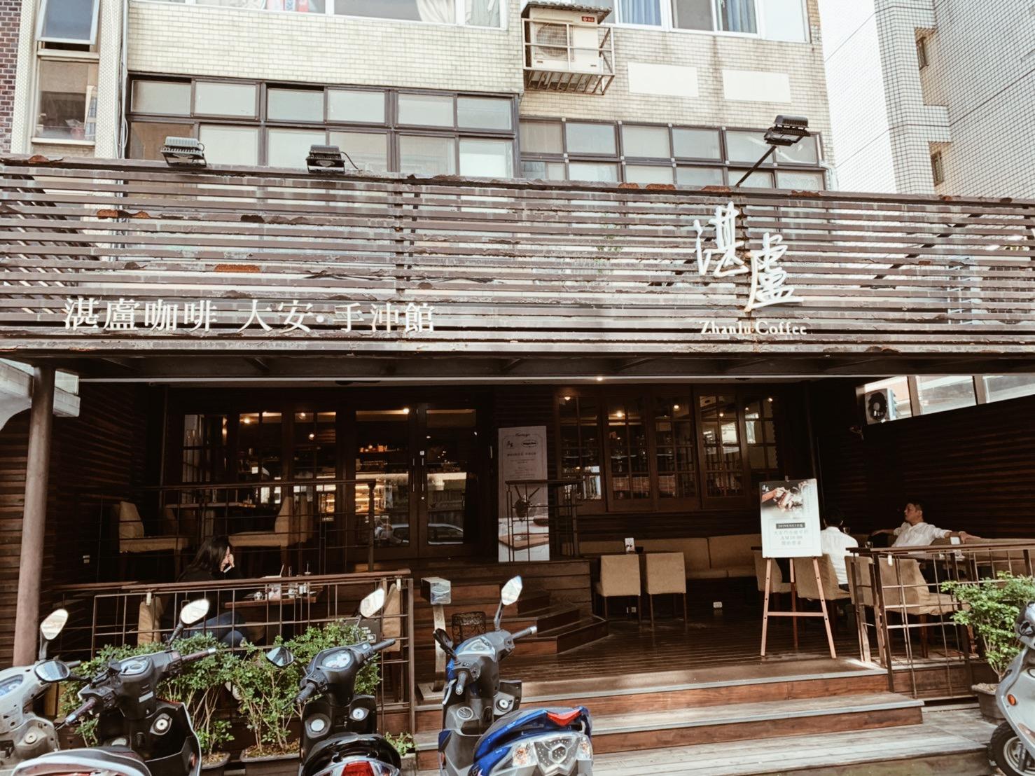 《台北のカフェ》いま一番ホットなエリア「MRT東門駅」特集! 読書の秋におすすめのカフェ2選【 #TOKYOPANDA のおすすめ台湾情報 】_5