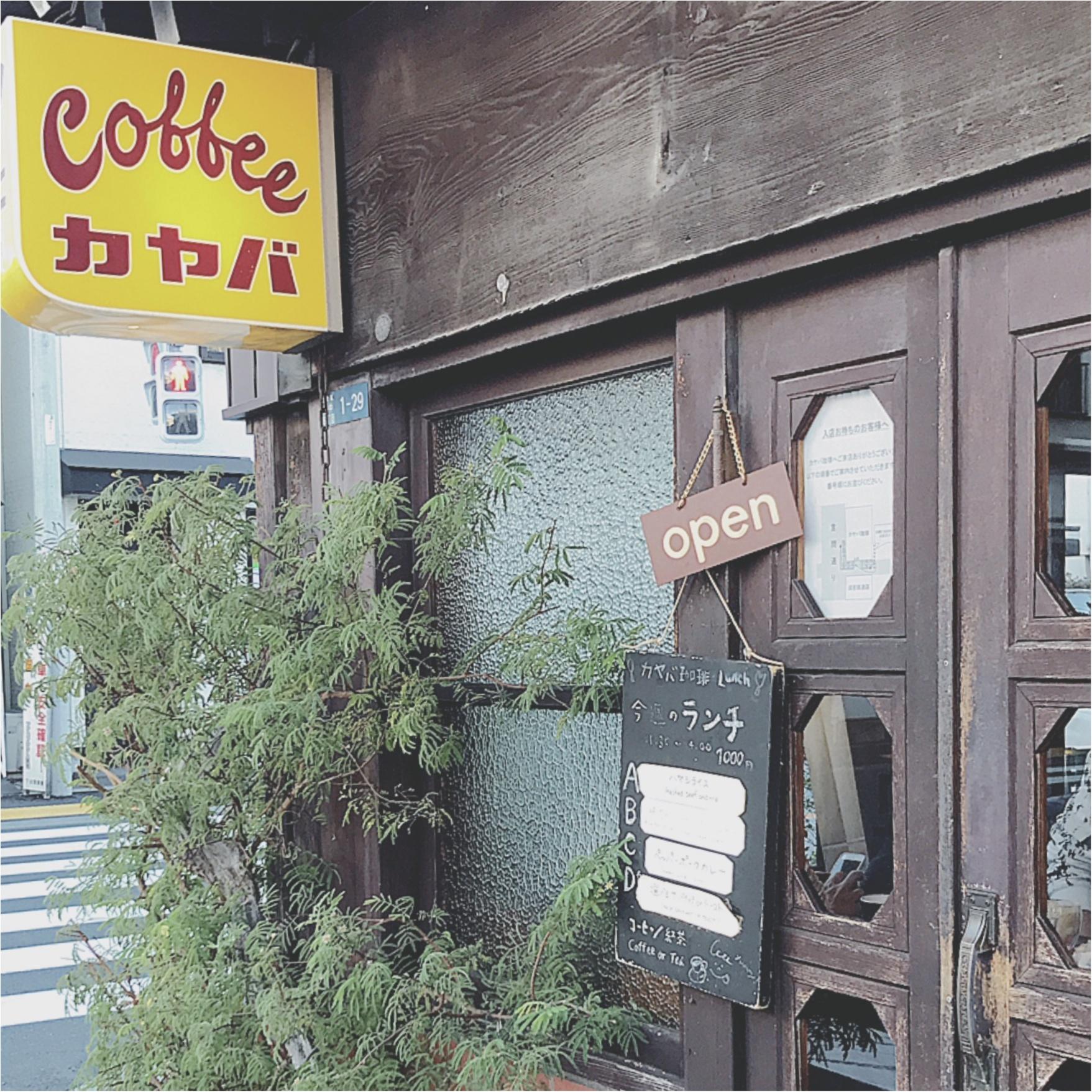 """レトロな下町カフェ""""カヤバ珈琲""""♡ここでしか味わえない《ルシアン》とは?_1"""